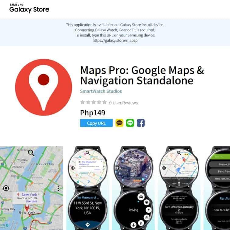 Screenshot of Maps Pro