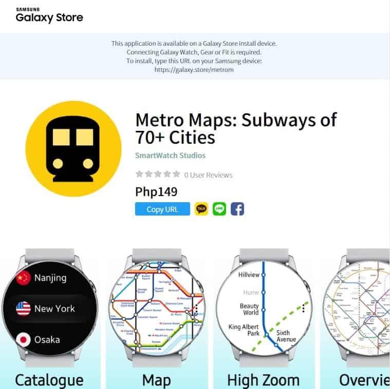 Screenshot of Metro Maps.