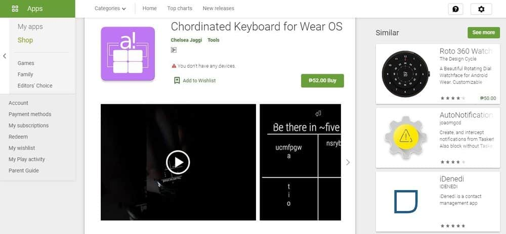 Screenshot of the Chordinated Keyboard for WEAR OS App