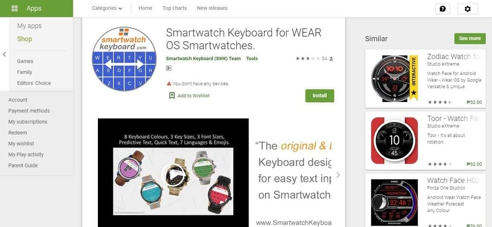 Screenshot of the Smartwatch Keyboard for WEAR OS Smartwatches App